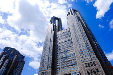 東京で会社設立をしたい、おすすめの設立代行業者20選! 設立費用も紹介