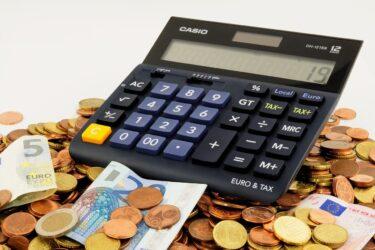 会社設立後にかかる費用の内訳、費用を安く抑える方法を解説‼